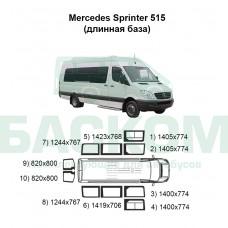 Стекла на Mercedes Sprinter 515 (длинная база)