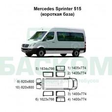 Стекла на Mercedes Sprinter 515 (короткая база)